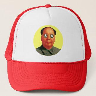 毛沢東のトラック運転手の帽子 キャップ