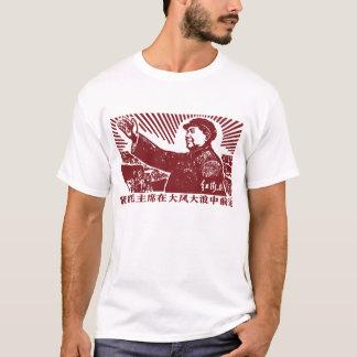 毛沢東 Tシャツ