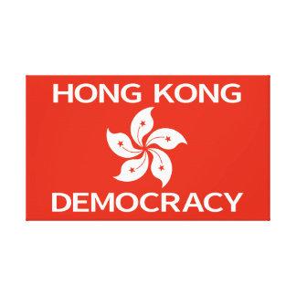 民主主義の香港の蘭の旗 キャンバスプリント