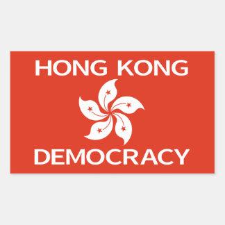 民主主義の香港の蘭の旗 長方形シール