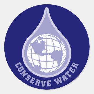 水を節約して下さい ラウンドシール