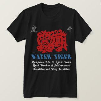 水トラ1962の暗いTシャツの中国のな年 Tシャツ