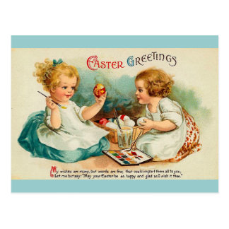 水彩画の卵の素晴らしいヴィンテージのイースター挨拶 ポストカード