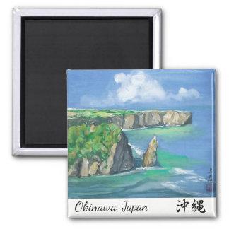 水彩画の絵画の磁石の沖縄の海岸 マグネット