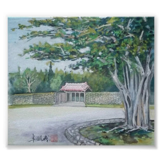 水彩画の絵画ポスター沖縄のバンヤンのゲート ポスター