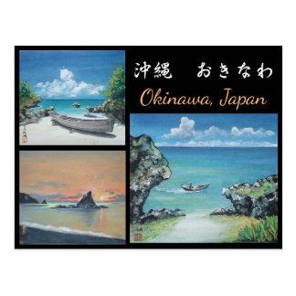 水彩画の郵便はがきの沖縄のビーチ ポストカード