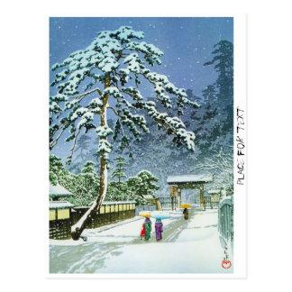 水彩画のHonmonjiのクールな東洋の日本の寺院 ポストカード