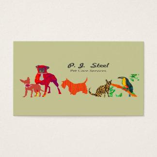 水彩画粋でかわいい動物犬猫 名刺