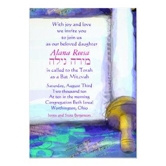 水彩画TORAHバルミツワーの招待状の招待 カード