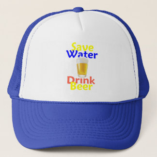 水飲み物の帽子を救って下さい キャップ