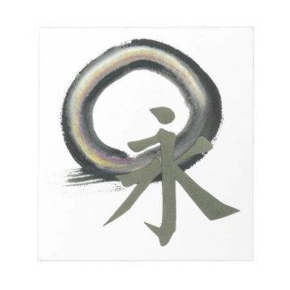 永久に意味する漢字のエンツォ ノートパッド