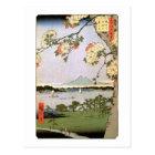 江戸の桜、江戸、Hiroshigeの広重の桜 ポストカード