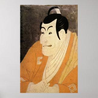 江戸の歌舞伎役者、Sharakuの浮世絵、写楽の江戸Kabuki俳優 プリント