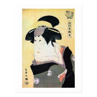 江戸の歌舞伎役者、Sharakuの浮世絵、写楽の江戸Kabuki俳優 ポストカード