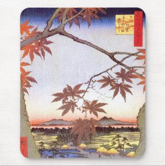 江戸の紅葉、江戸、Hiroshige、Ukiyo-eの広重のかえで マウスパッド