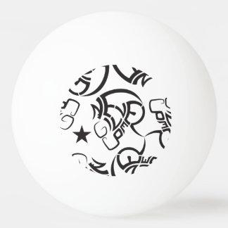 決してすごいクールで及び創造的なピンポン球を与えないで下さい 卓球ボール