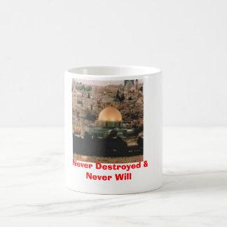 決して破壊される及び決して コーヒーマグカップ