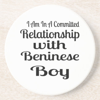 決してBenineseのお父さんを過少見積りしないで下さい コースター