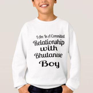 決してBhutaneseのお父さんを過少見積りしないで下さい スウェットシャツ