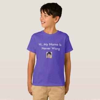 決してWong T Tシャツ