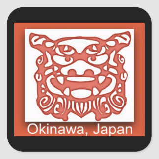 沖縄のステッカー スクエアシール