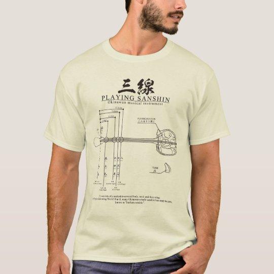 沖縄三線(三味線)+安里屋ユンタ工工四 okinawa sanshin asadoya yunta tシャツ