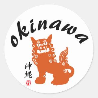沖縄、沖縄オリエンタルのライオン ラウンドシール