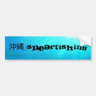 沖縄Spearfishing バンパーステッカー