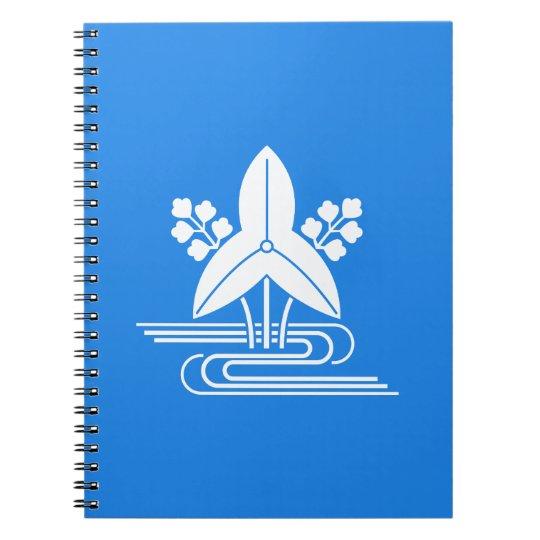 沢瀉に水 ノートブック