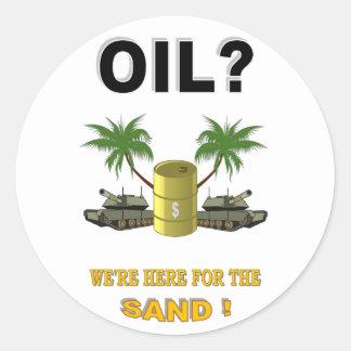 油の探鉱者 ラウンドシール