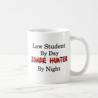法科の学生かゾンビのハンター コーヒーマグカップ