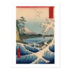 波と富士山、広重の波および富士山、Hiroshige ポストカード