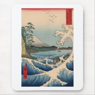 波と富士山、広重の波および富士山、Hiroshige マウスパッド