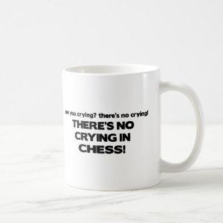 泣き叫び無し-チェス コーヒーマグカップ