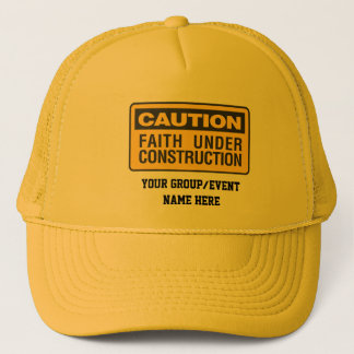 注意! 建設中の信頼 キャップ