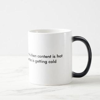 注意: 色の変更のマグ(茶) マジックマグカップ