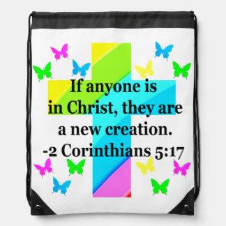 活気づけるな虹の十字2のCORINTHIANの5:17 ナップサック