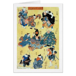 流行猫の狂言づくし、猫、Kuniyoshiの浮世絵の国芳俳優 カード