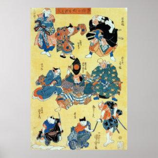 流行猫の狂言づくし、猫、Kuniyoshiの浮世絵の国芳俳優 プリント