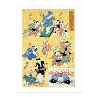 流行猫の狂言づくし、猫、Kuniyoshiの浮世絵の国芳俳優 ポストカード