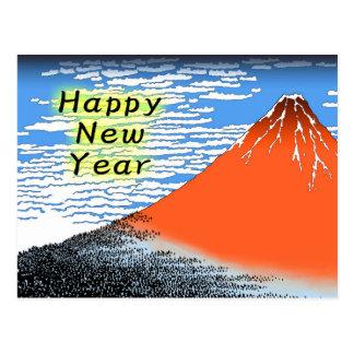 浮世絵、Katsushika Hokusai富士山の年賀状 ポストカード
