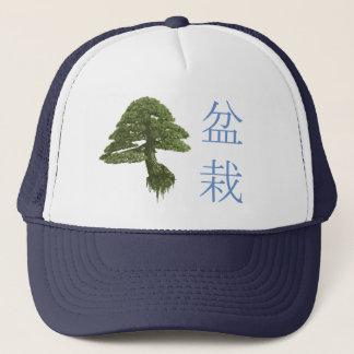 浮遊日本のな盆栽の木のトラック運転手の帽子 キャップ