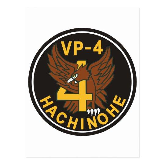 海上自衛隊第4航空隊部隊パッチ ポストカード