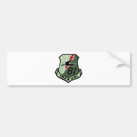 海上自衛隊第31航空群第81航空隊(岩国) バンパーステッカー