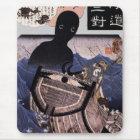 海坊主、国芳の日本のな海モンスター、Kuniyoshi、Ukiyo-e マウスパッド