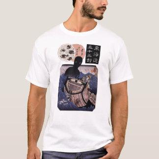海坊主、国芳の日本のな海モンスター、Kuniyoshi、Ukiyo-e Tシャツ