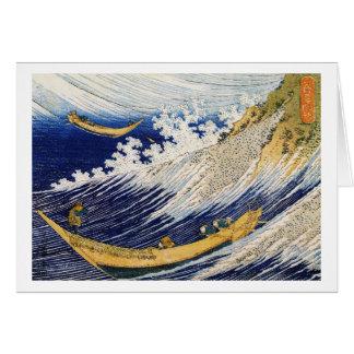 海洋波のKatsushika Hokusaiの最高傑作の芸術 カード