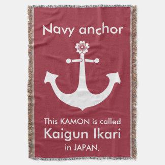 海軍いかり スローブランケット