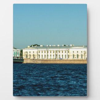 海軍博物館 フォトプラーク