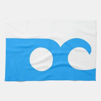 海都市旗の統一されたな州アメリカメリーランド キッチンタオル